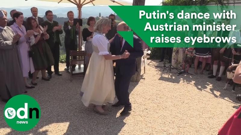 Putins dance with Austrian minister raises eyebrows