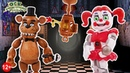 FIVE NIGHTS AT FREDDY'S Видеоблог жизнь аниматроников Часть 2 4