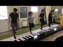 Ground piano dance