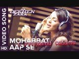 Mohabbat Aap Se (Official Video Song) ¦ Aa Dekhen Zara ¦ Bipasha Basu ¦ Neil Nitin Mukesh (рус.суб.)