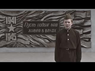 Владислав Щербаков (З.Чеботарева - Пока память жива!)