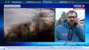 Новости на Россия 24 • Найдены черные ящики рухнувшего в Приморье Су 25