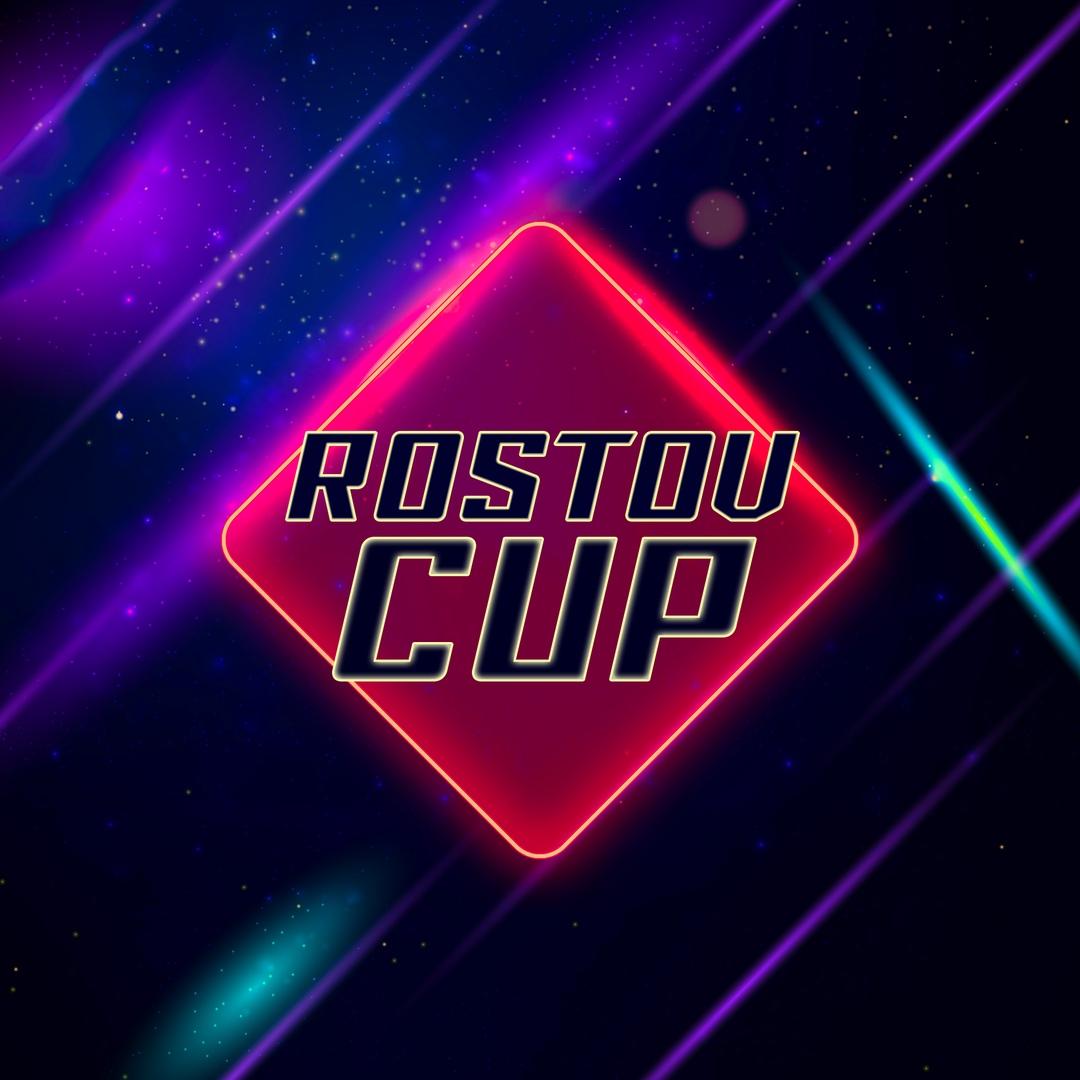Афиша Ростов-на-Дону Rostov Cup / Киберспортивный турнир