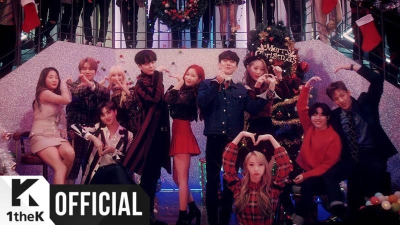 [MV] 케이윌, 소유, 보이프렌드, 몬스타엑스, 우주소녀, 유승우, 브라더수, 마인드유, 듀에토, 정세운 _ Christmas Time(벌써 크리스마스)