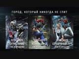 Человек-Паук | Серебряный Луч - уже в продаже | PS4