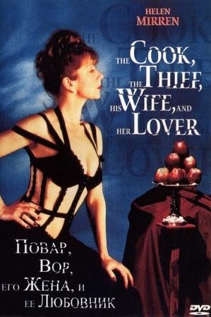 Повар, вор, его жена и её любовник / The Cook, the Thief, His Wife Her Lover / Трейлер