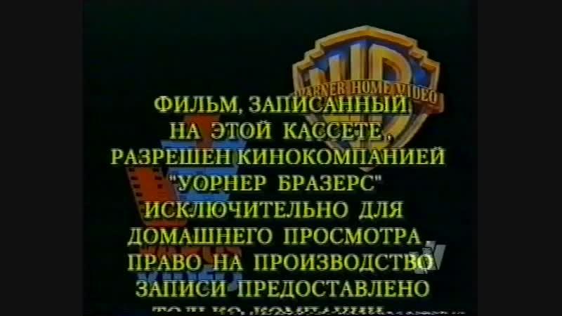 Бременские музыканты бесстрашная четверка (Die furchtlosen Vier dub 1997)
