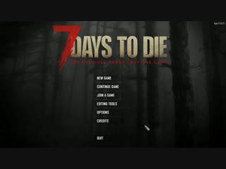 7 Days to Die Alpha 17 ► Орда ► №5 (Стрим)