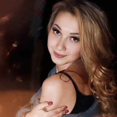 Алина Мартишус