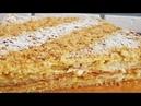 НАПОЛЕОН ☆ Самый лучший рецепт Наполеон торт пиширилиши