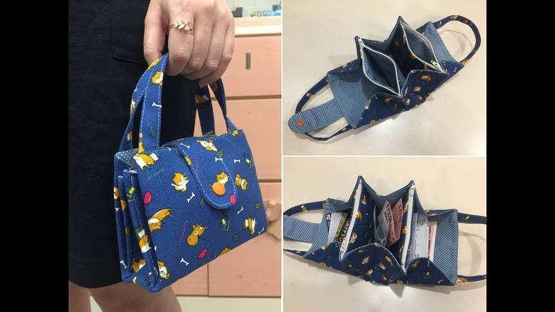 清秀佳人布坊 手作教學 一體成形多隔間小提袋