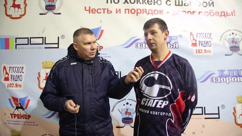 Евгений Матвеев, нападающий Стагера Нам просто не хватило сил