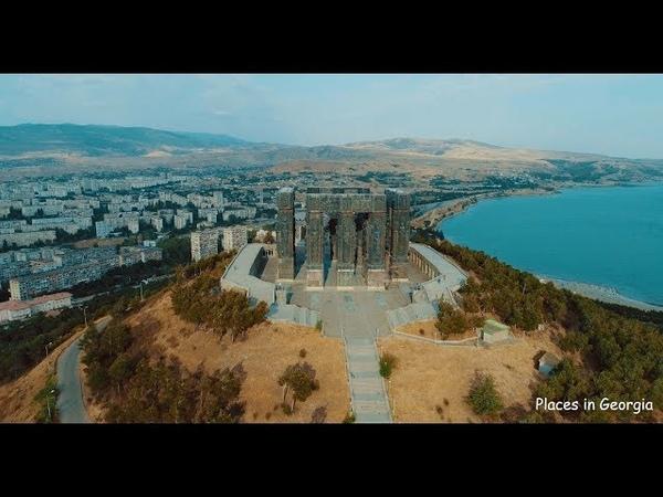 საქართველოს მატიანე The Chronicle of Georgia 4K
