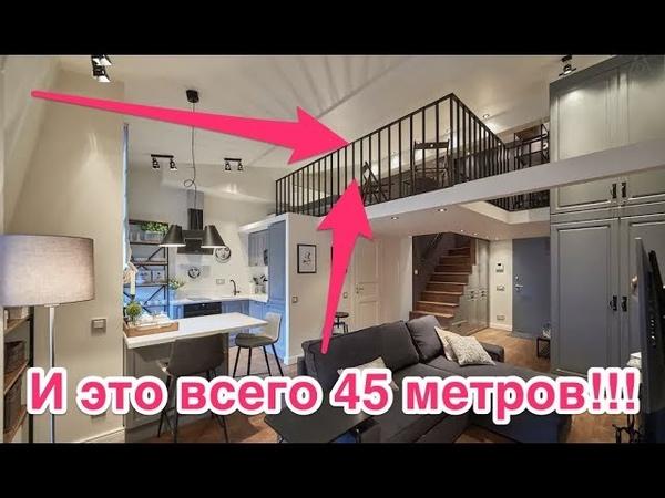 Дизайн интерьера дизайн квартиры студии 44,6 кв.м. Румтур Дизайн квартиры в современном стиле
