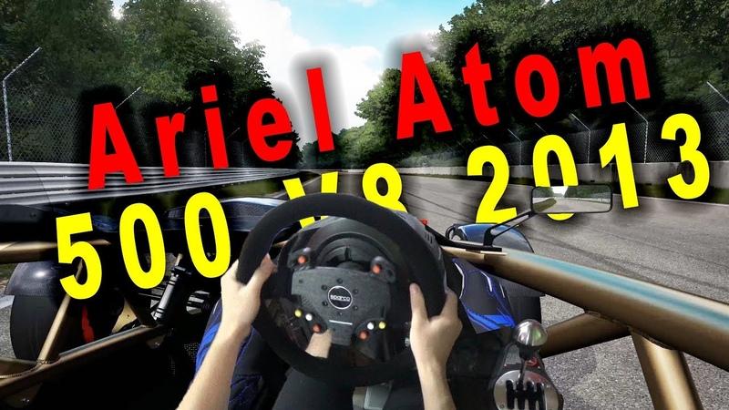 Forza Motorsport 7 - Ariel Atom 500 V8 2013 (w/ Steering Wheel MIXED REALITY ) Gameplay