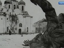 Новости культуры. О выставке Новгород. Хроника освобождения