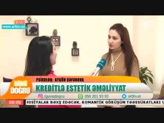 Почему в азербайджане растет популярность пластических операций? азербайджан azerbaijan azerbaycan баку baku baki карабах 2019