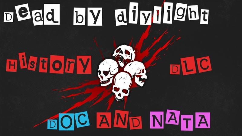 Dead by Daylight ► История и DLC