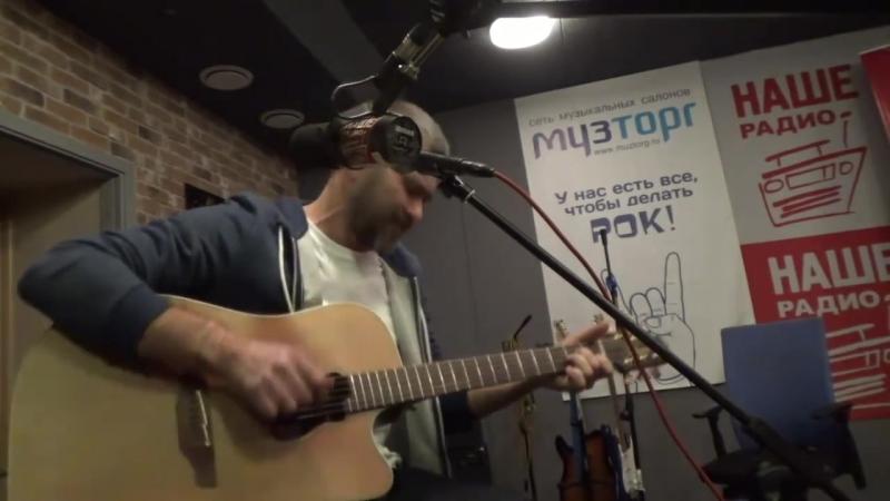 Александр Васильев (Сплин) в эфире Нашего радио 12.12.2014 HD
