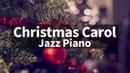 🎄⛄ Christmas JAZZ songs instrumental playlist 겨울에 듣기 좋은 크리스마스 캐롤 연주