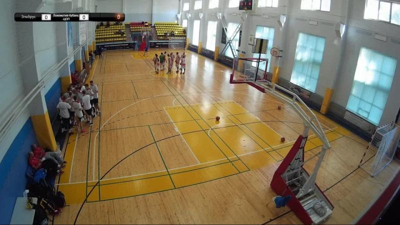 Баскетбол. Прямой эфир. Эльбрус Черкесск - Локомотив-Кубань-ЦОП Краснодар