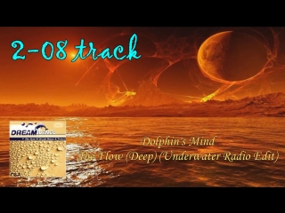 Dream Dance Vol. 7 (Overview)