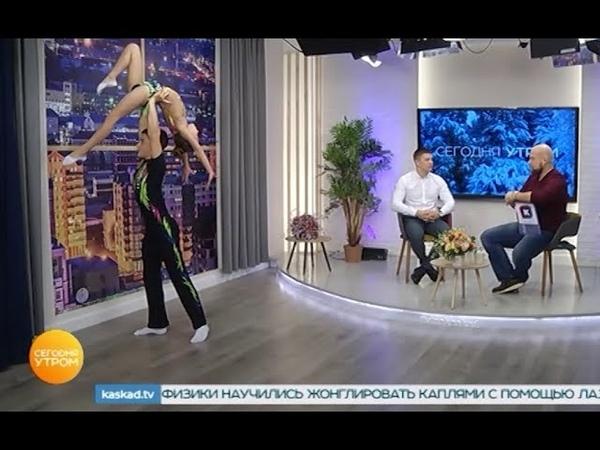 Вне Игры, Константин Гостищев, спортивная акробатика, 2019, kaskad.tv