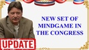 Mark Taylor Update (April 13, 2019) — NEW SET OF MINDGAME IN THE CONGRESS