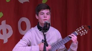 2018-11-03 Концерт смены. Звезда по имени Солнце - Егор с гитарой