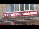 Частно-государственное партнерство на примере Солнечнодольской больницы