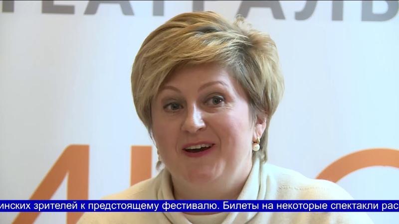 Чехов-центр готовится принимать гостей фестиваля Сахалинская рампа