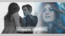 КлэриДжейс Clary ang Jace - Я для тебя останусь светом (Сумеречные охотники) SaveShadowhunters 3B