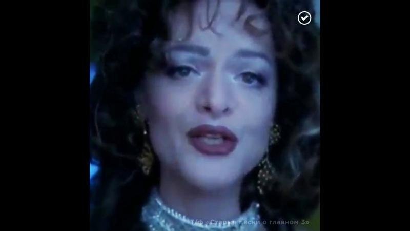 Лариса Долина Ищу тебя песня из фильма мюзикла 31 июня