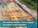 В Калужской области разработан инновационный метод ремонта дорог
