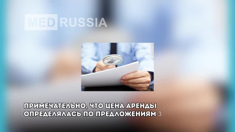 В Ижевской больнице на аренду оборудования потратили вдвое больше её стоимости