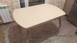 Стол обеденный Грация 1.45 м раздвижной (стекло-ваниль) Риал