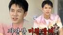 18.08.26 Lee Seung Gi Jibsabu Ep 33 Cuts (1)