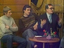 Олег Меньшиков в передаче Театральные встречи 1983 г.