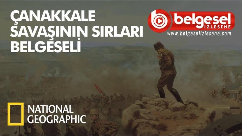 Çanakkale Savaşının Sırları Belgeseli | National Geographic HD | Türkçe Dublaj