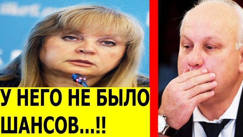 МОЛНИЯ Единоросс Зимин СНЯЛСЯ с выборов главы Хакасии