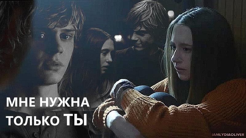♦ мы будем вместе навсегда Tate Violet 8 06