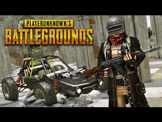 Playerunknown's battlegrounds [gdl] ● live ежед. с 18:00 по мск