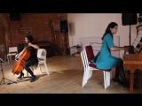 Piacello Duo - Рапсодия в стиле блюз (Дж. Гершвин)