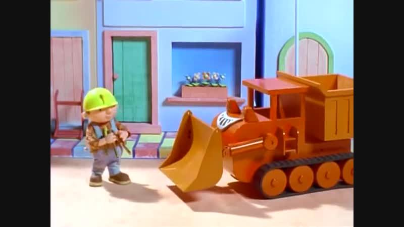 Мультфильм Боб строитель
