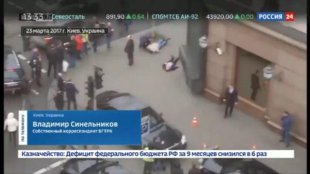 Новости на Россия 24 • Генпрокурор Украины назвал заказчика убийства Вороненкова