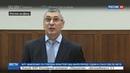 Новости на Россия 24 • Прокурор обвинил во лжи Януковича и Шуляка