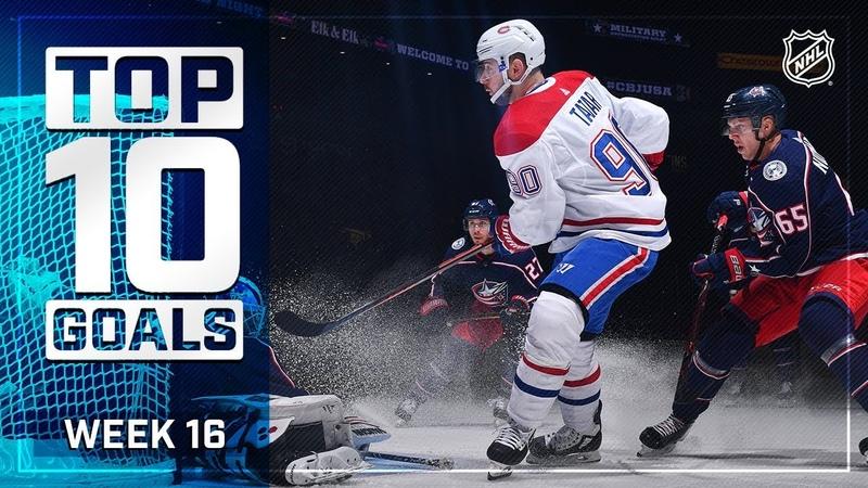10 лучших голов 16-й недели сезона НХЛ 201819