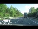 ДТП на трассе р-255 подход к г.Томск 28.06.2018 (1)