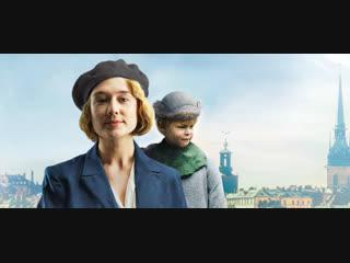 Быть Астрид Линдгрен (2018) HD 1080