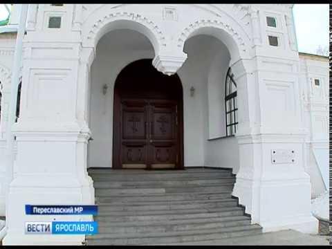 В Переславле началась реставрация живописи собора Феодора Стратилата